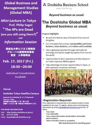 Information Session in Tokyo on Feb. 17