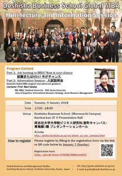 Information Session on Imadegawa/Muromachi Campus
