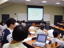 Japanese MBA classes