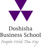 Doshisha Business School People Hold The Key